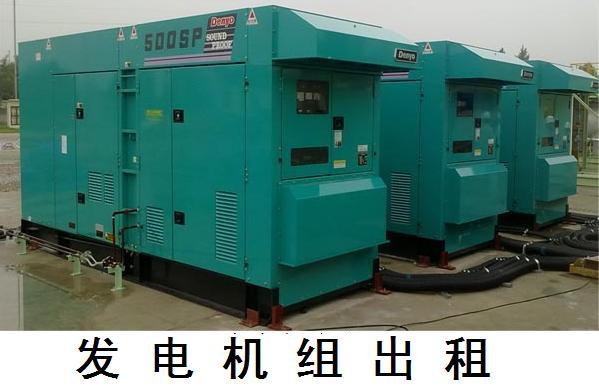 郑州会展二手发电机
